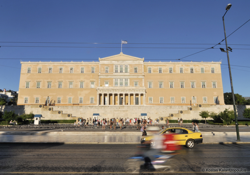Greek House of Parliament