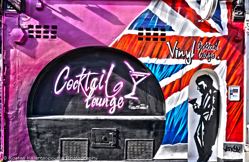 Coctail lounge